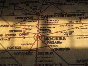Russia 2 098