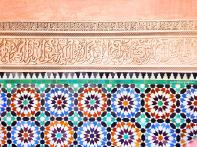 Mosaici a Marrakech