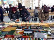 Books in London